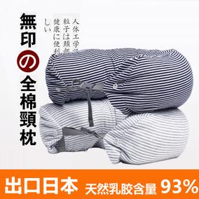 日式无印旅行u型枕颈椎枕头护颈枕护脖子乳胶飞机午睡 U形头枕芯