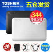 行货 新小黑1tb 高速usb3.0 正品 领劵减5 东芝移动硬盘1t图片
