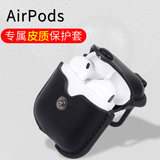 AirPods second generation protection box Apple Bluetooth headset set new AirPods2 leather leather anti-lost card