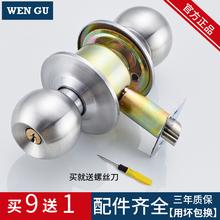 球形锁房门锁圆锁家用门锁卧室通用型实木门圆形锁不锈钢圆球锁