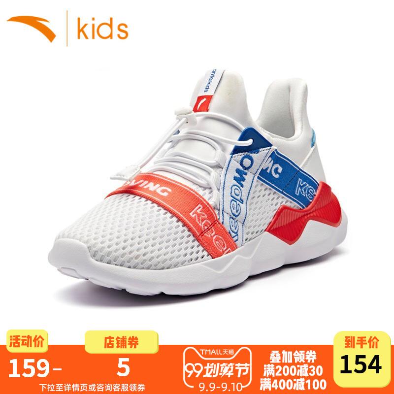 安踏儿童运动鞋男童鞋子2019新款秋款中大童网面透气一脚蹬跑步鞋