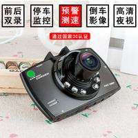行车记录仪双镜头高清夜视24小时监控360度全景电子狗测速一体机