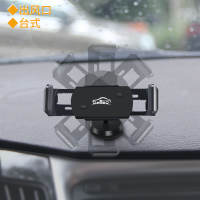 Car dog car phone holder car air outlet instrument table clamp universal multi-function navigation mechanical bracket