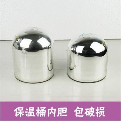佳燕原装 保温桶玻璃内胆 保温饭盒玻璃内胆 便当盒真空玻璃内胆