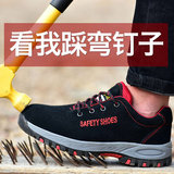 Labor insurance shoes for men and women steel toe caps anti-smashing puncture light breathable summer wear-resistant odor-resistant non-slip casual work shoes