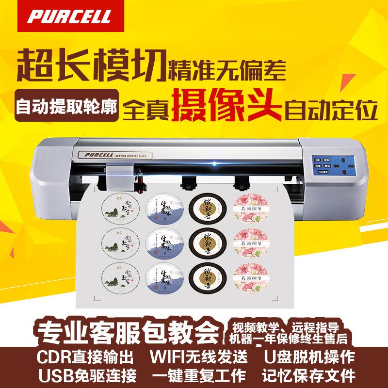 Оборудование для лазерной гравировки Артикул 520540939520