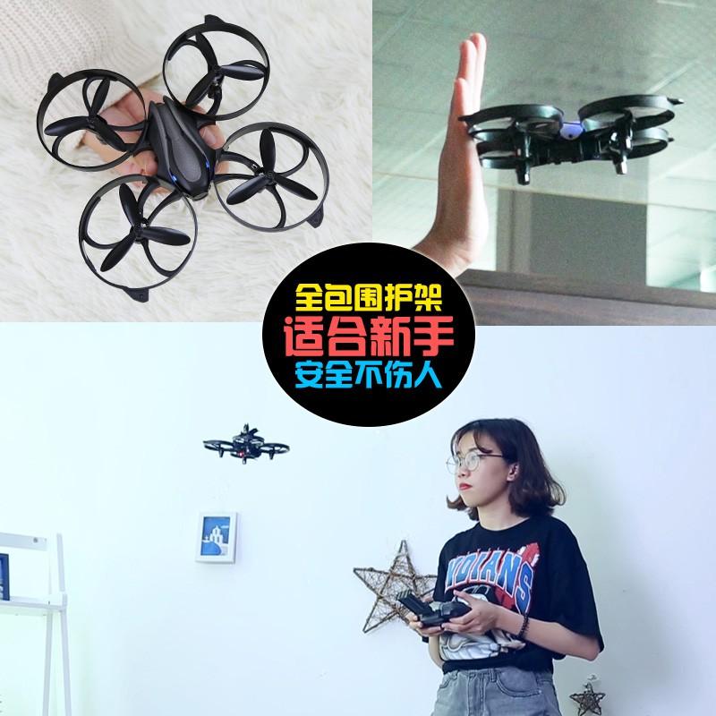耐摔四轴飞行器遥控飞机无人机高清航拍航模直升机迷你玩具男孩