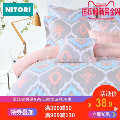 日本NITORI尼达利 床品四件套巴特利亚 枕套两件套纯棉床上用品