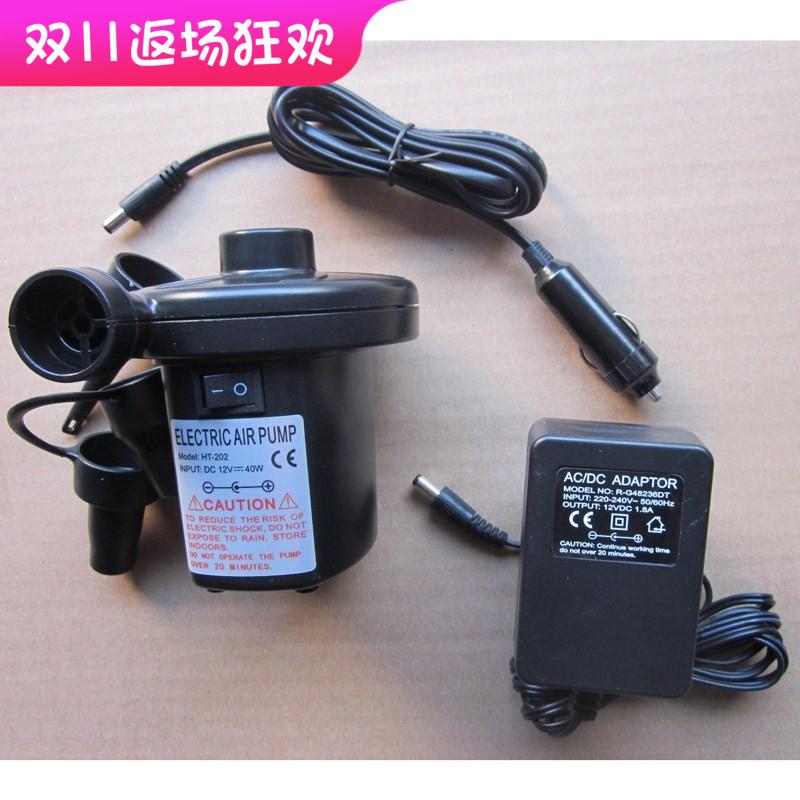 家车两用充气泵 欧富电泵适用所有充气产品 家用220v 车载12V