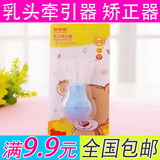 Full-pack nipple straightener sucks recessed traction ermity Girl pregnant woman nipple attracter breast