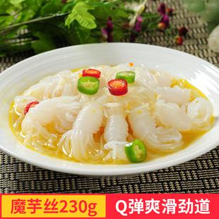 日本料理魔芋结/魔芋丝/健康芋丝/魔芋面条/粉丝火锅食材230g