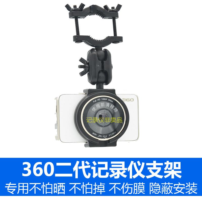 Внутриигровые ресурсы Qihoo 360 credits Артикул 555302055019