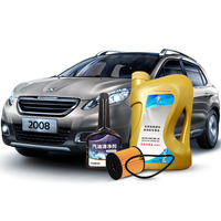[Dongfeng Peugeot 2008] 1.6L 4S shop car maintenance oil + machine filter (without working hours)