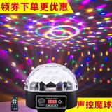 Светодиодное оборудование / LED Артикул 556080110612