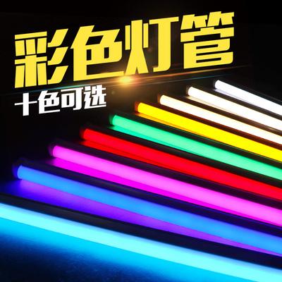 彩色灯管ledt5t8日光灯管荧光红蓝紫粉色暖黄霓虹灯带一体化长条