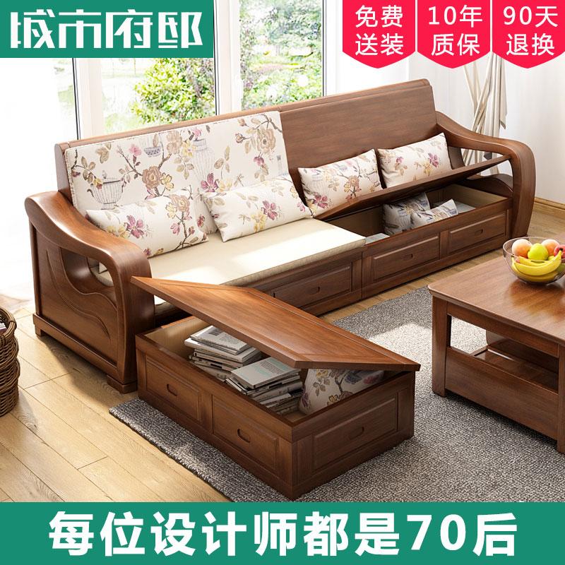 直沙发 实木