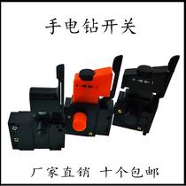 国产含油丝全摆摆轮8200机械机芯配件手表配件