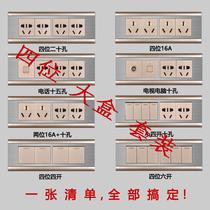四孔二二插电源暗装一开双四孔插4型开关插座面板一开带86墙壁TEP