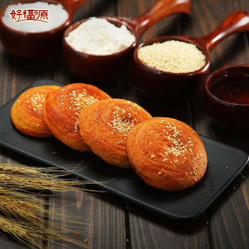 好福源太谷饼丝圈1500g 山西特产传统手撕面包早餐小吃糕点零食1元优惠券