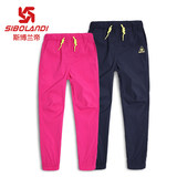 Sporandi children's outdoor quick dry pants boys and girls sweatpants breathable light and fast dry casual mosquito-proof pants summer