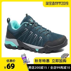 探拓新品户外登山鞋 男防滑徒步鞋女情侣款爬山鞋耐磨防水运动鞋
