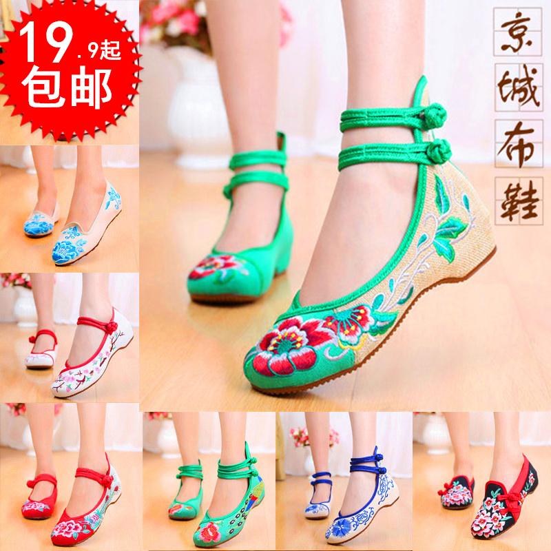 春秋布鞋女复古民族风刺绣花鞋内增高低跟广场舞蹈旗袍老北京女鞋