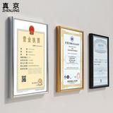 三合一营业执照框a3铝合金相框挂墙a4摆台画框奖状授权证书框定做