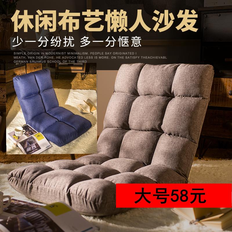 沙发沙发椅子