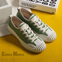 Leap Avocado Green Canvas Shoes for Men and Women