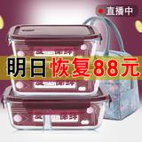 微波炉加热饭盒水果玻璃碗分格带盖餐盒套装上班族保温便当保鲜盒
