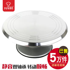 Christie's 12-inch aluminum alloy enamel turntable 裱花台 Cake turntable home baking tools full set