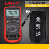 Uni-Digital digital multimeter digital automatic file UT61E full protection UT61B/UT61C/UT61D/UT61A