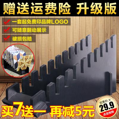 弘达 瓷砖展示架800木地板样品陶瓷样品架子 300 600地砖石材展架