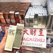 VC377淡斑美白精华收毛孔18g 日本城野医生淡化痘印补水保湿 包邮图片