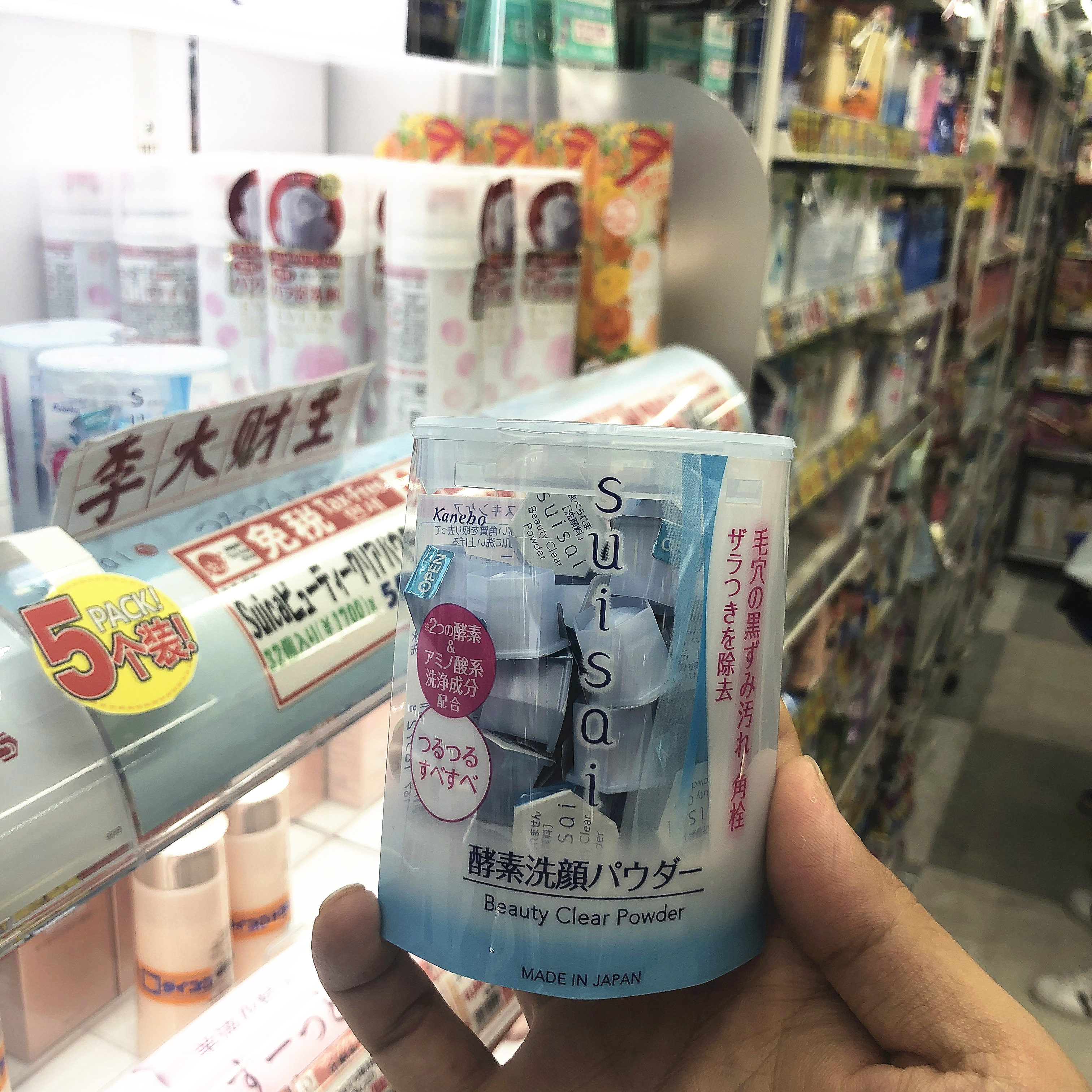 现货日本Kanebo嘉娜宝suisai酵素洁颜洗颜粉洁面粉去黑头粉刺角质