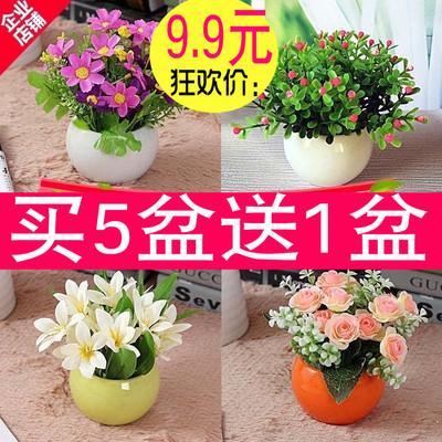 客厅欧式迷你仿真玫瑰植物假花艺盆景摆件小盆栽花卉摆设装饰品