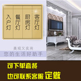 Switch identification stickers home self-adhesive wall stickers light socket panel hotel office office label tips custom