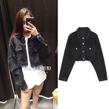 18 Autumn New ZA Women's Retro Loose Jean Jacket with Short Fur Edge Ra9374/218