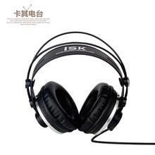 ISK HP-980 网络电台主播专业监听耳机k歌dj魔音耳机录音师