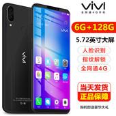 手机 正品 X21全面屏人脸指纹智能安卓全网通移动电信双4G VIVL