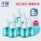 子初无味婴儿驱蚊用品孕妇防蚊液蚊香液8瓶装送2加热器电蚊香液