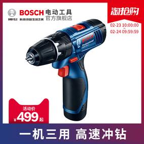 博世电钻手电枪钻冲击钻家用多功能电动螺丝刀充电式工具GSB120LI