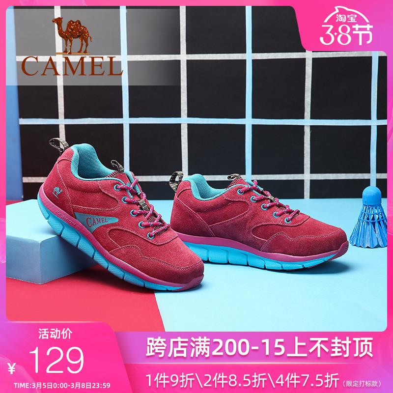 骆驼户外登山鞋女式徒步鞋透气耐磨防滑系带登山旅游鞋工装女鞋子
