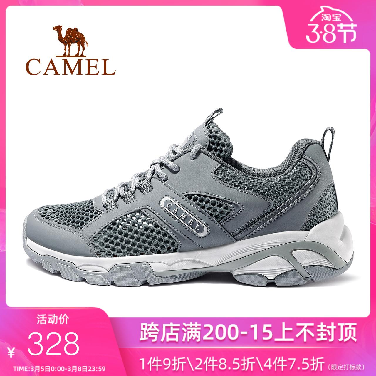 骆驼户外徒步鞋男透气网面鞋耐磨防滑减震登山鞋男鞋潮款