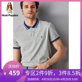 Hush Puppies暇步士男装2018夏净色全棉男士T恤 PD-28356D