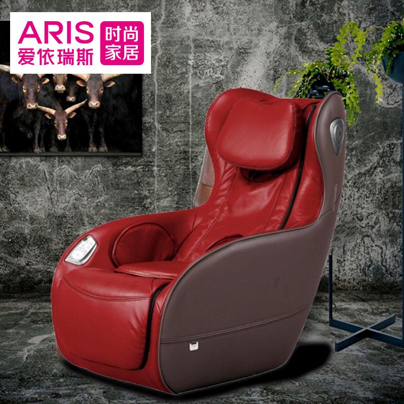 【商场同款】ARIS爱依瑞斯舒适全方位按摩椅子按摩沙发瑞斯