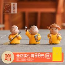 变脸娃娃川剧玩偶四川脸谱成都纪念品中国特色礼品创意儿童小礼物