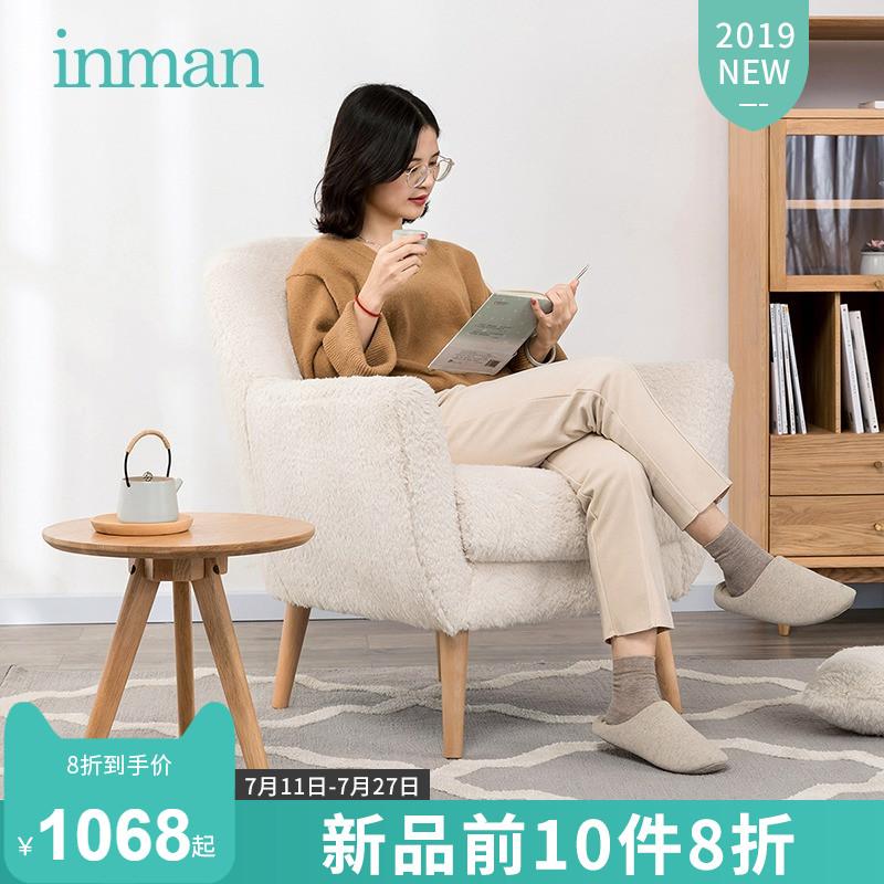 茵曼北欧简约单人沙发椅舒适实用小户型灰色白色布艺休闲椅绗缝椅