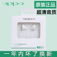 Oppo headphones original authentic earplugs R9s R11 R7plus a59 in-ear generic OPPO MH133
