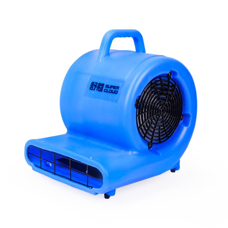 舒蔻鼓风机吹干机吹地机大功率地板吹风机工业用强力商用地面除尘